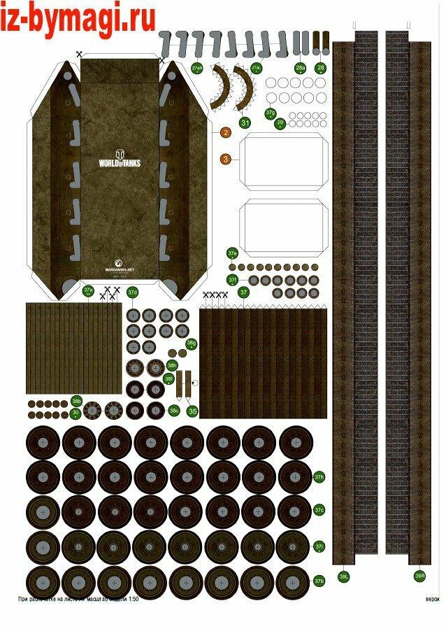 Схемы деталей танка Т-34 из бумаги №4