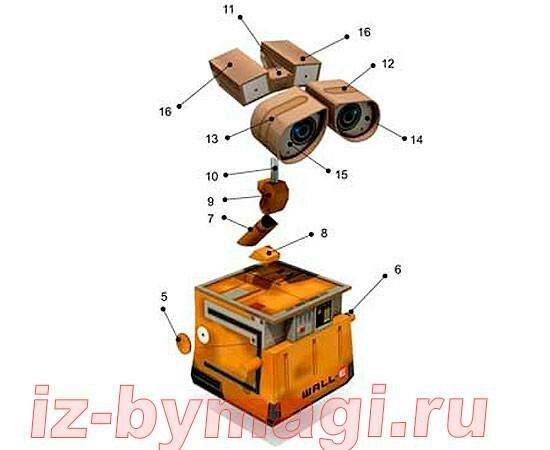Робот Валли из бумаги - инструкция по склеиванию №2