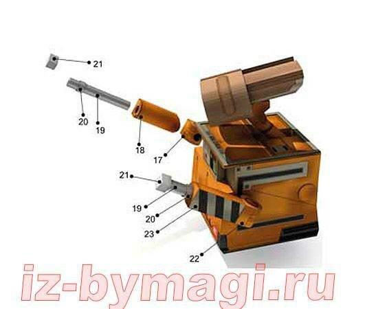 Робот Валли из бумаги - инструкция по склеиванию №4