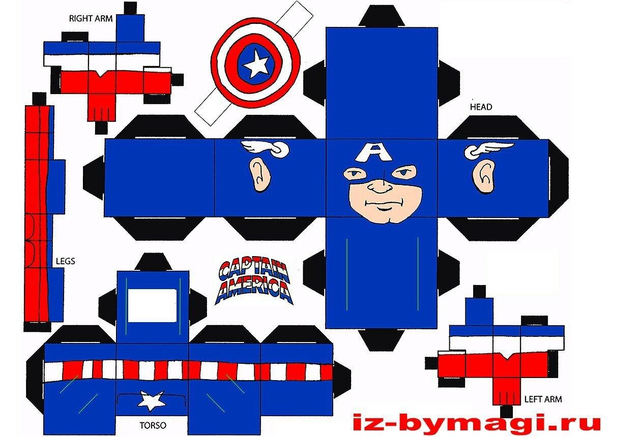 Капитан Америка из бумаги схема для склеивания №1