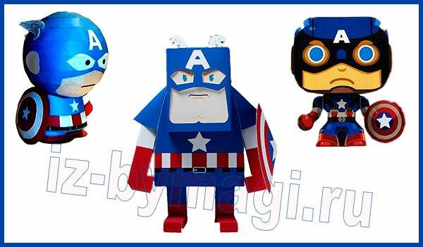 Капитан Америка из бумаги