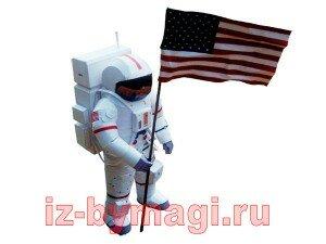 Космонавт из бумаги