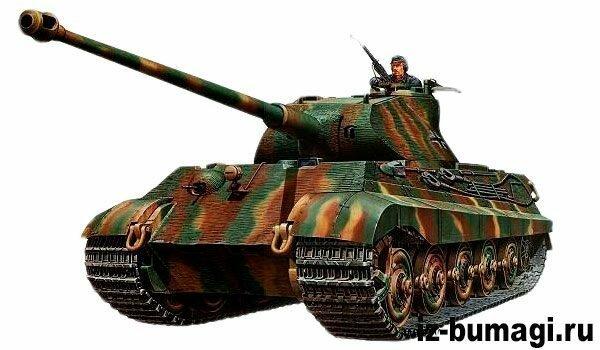 Бумажная модель танка Тигр II