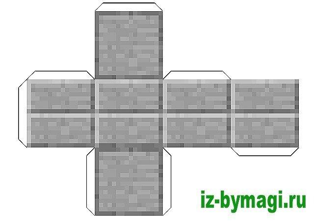 маинкрафт из бумаги - Блок каменная плита (minecraft from paper)
